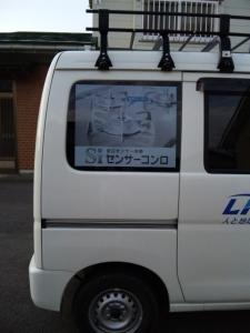 SH380159