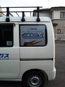 SH380160