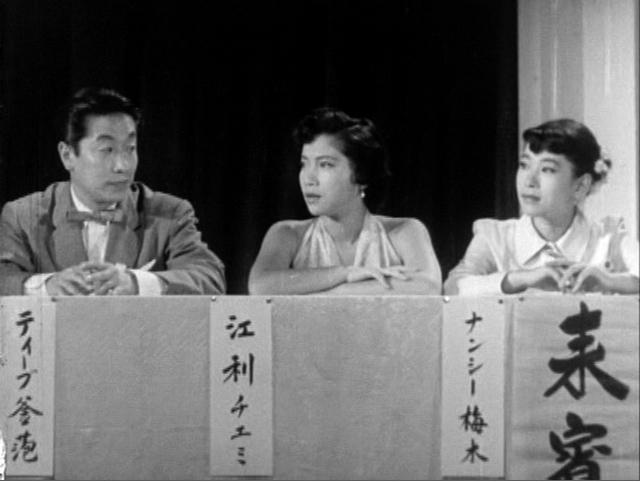青春ジャズ娘」(1953)e0042361_2326286