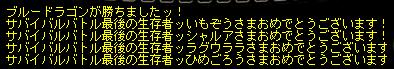 0222アクロ
