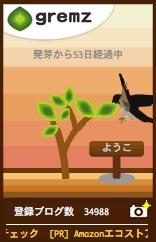1241166524_05186.jpg