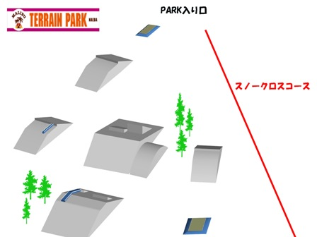 parktop1のコピー