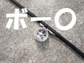 gazou16019-5.jpg