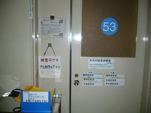 kyoubu.jpg