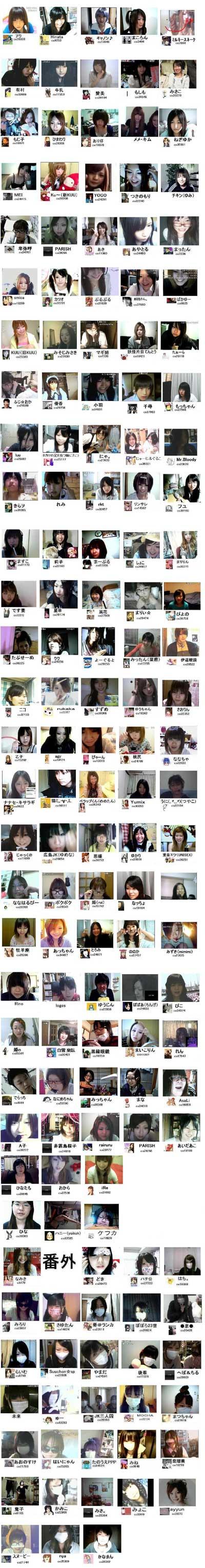 webcam_jpn.jpg
