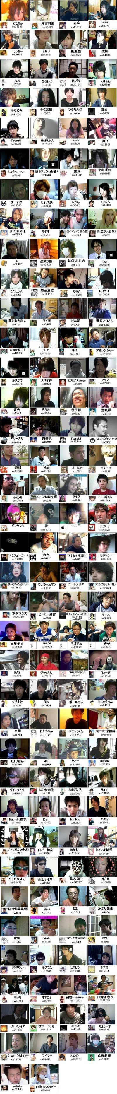 webcam_jpn_2.jpg