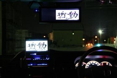 16:9(右側)