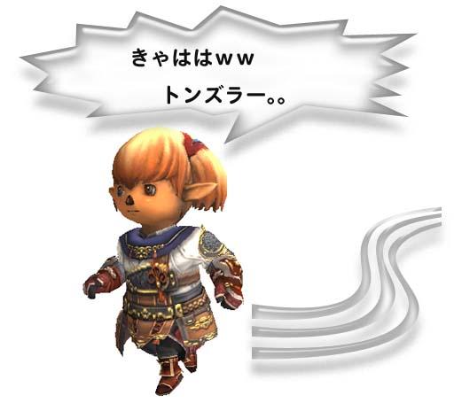 20070225193516.jpg