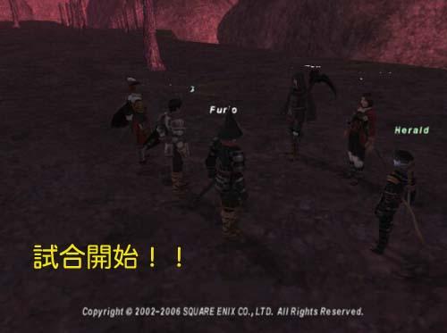 Fur060805225109a.jpg