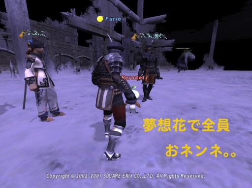 Fur070125232517a.jpg