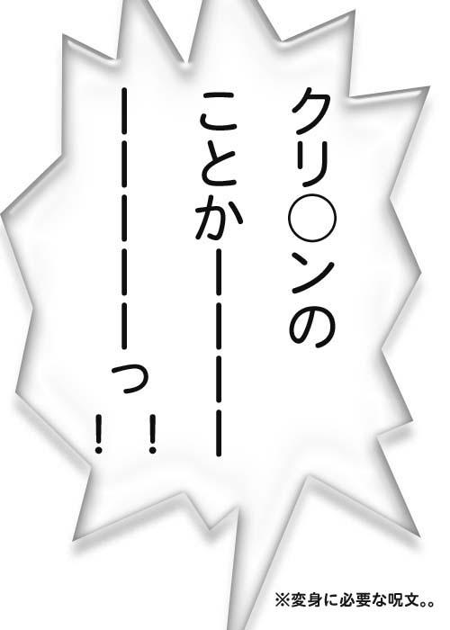 taru6.jpg