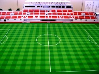 03 Aug 06 - New stadium #4