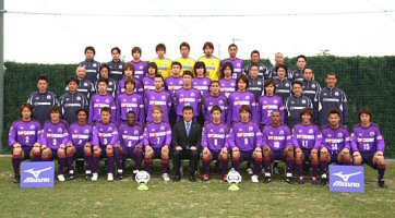 03 Mar 06 - Can Hiroshima continue their development over recent seasons?