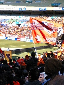 05 Dec 05 - Omiya Fan's view of the Squirrels