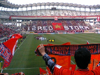 10 Apr 07 - Fan rivalry at Kashima Stadium