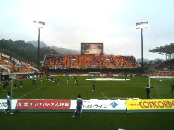 11 Nov 06 - The Orange Derby at Nihondaira