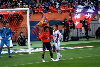 14 Mar 07 - Kataoka marshalls Fukunishi