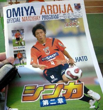 15 Aug 07 - Hato, Kataoka and Morita. What a trio
