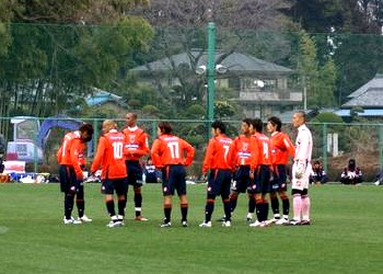Team preparations