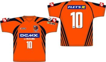 19 Jan 08 - The 2008 home shirt