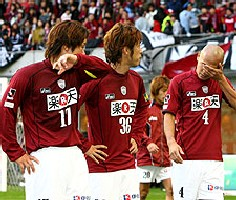 21 Nov 05 - Vissel Kobe, crying like a bunch o' girls. Too late for that, lads