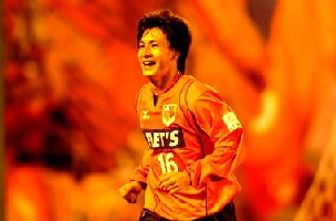 23 Nov 05 - Tatsunari Hisanaga celebrates his historic winning goal