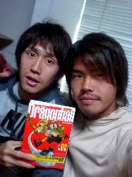 28 Mar 06 - Daigo and his best mate at Omiya, Hayato Hashimoto
