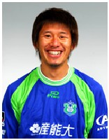 One of - erk - five keepers at Sagan Tosu, Kenji Tanaka