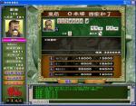 20081116_syousushi.jpg