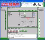 20081213_1_20081220225630.jpg