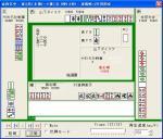 20090613.jpg