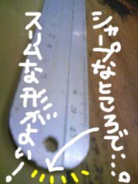 080911_200949_convert_20080912100109.jpg