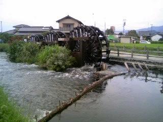 三連水車2