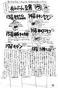 10/13