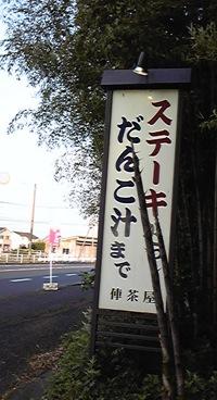 Image320.jpg