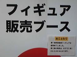 Image457.jpg