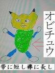 060304_1532~01.jpg
