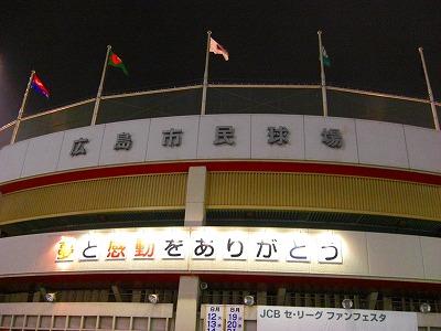 2008 obon 062