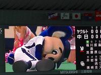 2008 obon 076
