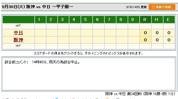 2008y12m31d_181921205.jpg