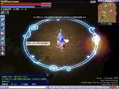torisuta77.jpg