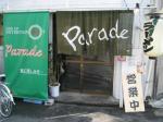 Parade@蹴上