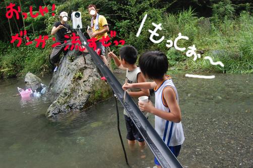 nagashimakure2.jpg