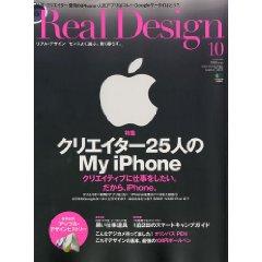 Realdesign10
