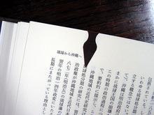 Bookdarts