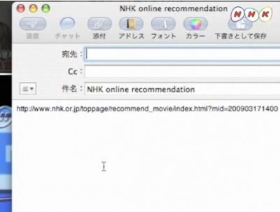 NHKオンライン2