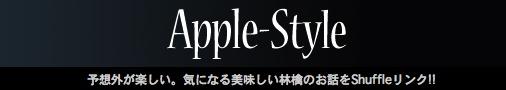 Apple Style
