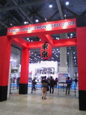 090319東京マラソン受付