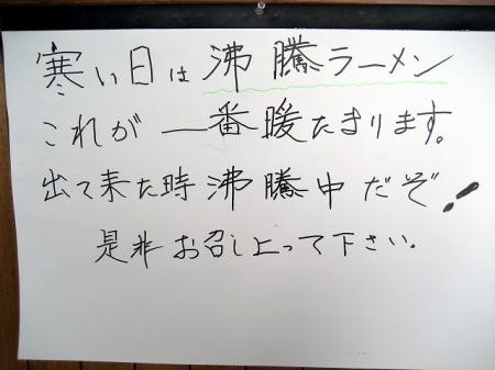 ra-kitisetumei_edited.jpg