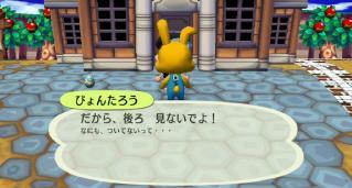 RUU_0764.jpg